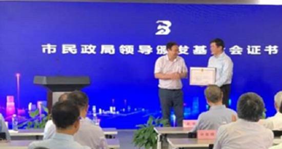 图:上海市民政局基金会管理处处长马国平宣读伯乐基金会申请批复并颁发法人证书。