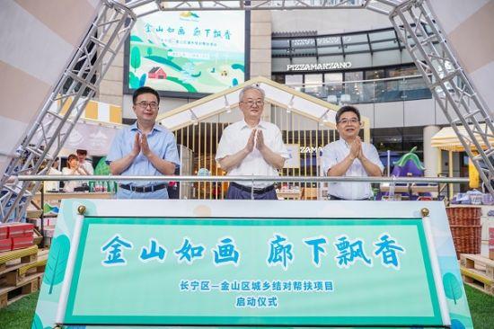 http://www.chnbk.com/wenhuayichan/15100.html