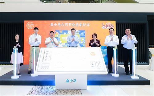 """上海早餐工程升级  盒小马首创""""网订柜取""""新模式"""
