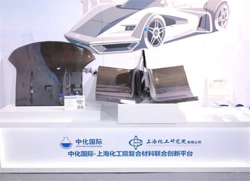 (中化国际与上海化工院共同开发的新能源车顶盖和轮毂盖)