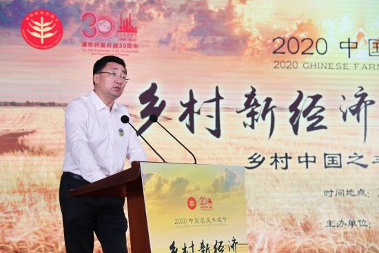 上海浦东新区农业农村委员会主任苏锦山