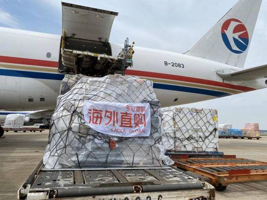 图:满载全球精选好物的考拉黑卡会员专属包机赶集黄金周。