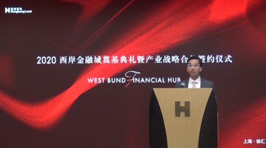 图:香港置地集团总裁视频致辞。