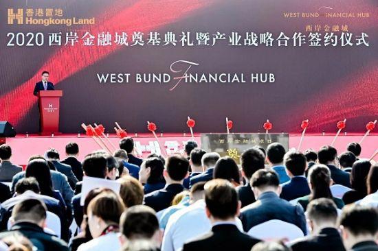 图:香港置地中国物业发展及投资执行董事发言。