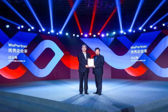 图:微众银行企业直通银行部副总经理张中科(左)与企业主汪云寿(右)。