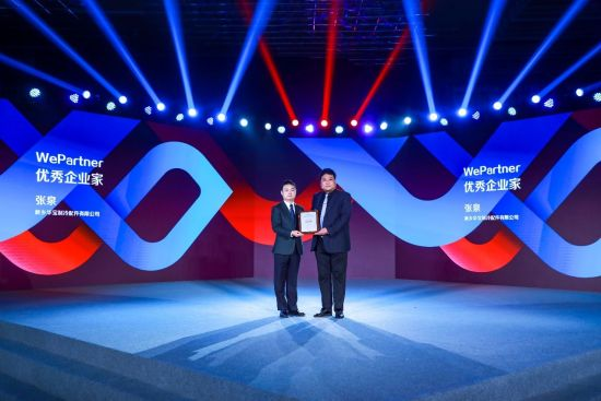 图:微众银行企业直通银行部微业贷产品负责人陈淞(左)与企业主张泉(右)。