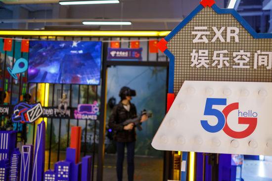 图:上海电信在地标式商业综合体内设立5G云XR娱乐空间,让更多消费者近距离感受5G带来的科技新体验。