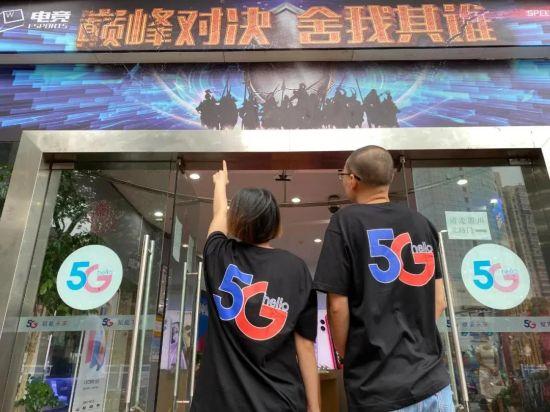 图:7月17日,中国电信上海四川北路营业厅正式升级为中国电信电竞营业厅,中国电信首家电竞营业厅魔都正式开业。