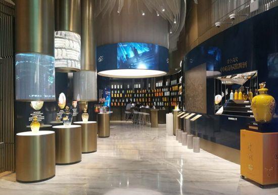 上海贵酒融入中国经济内循环 拓展白酒企业战略成长空间