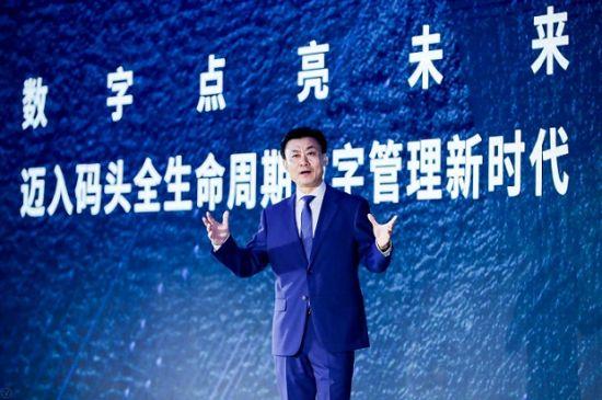 图:振华重工党委书记、董事长朱连宇致辞。