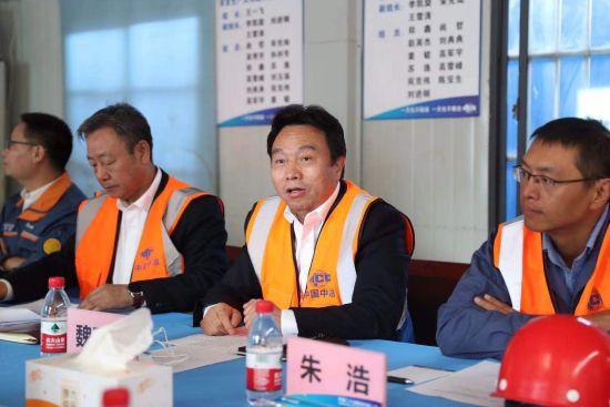 工会主席魏玉成致辞。