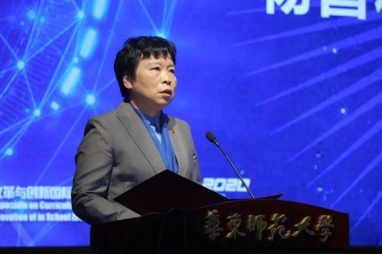 华东师范大学党委副书记杨昌利致辞