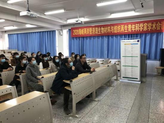 新疆大学师生收看会议直播