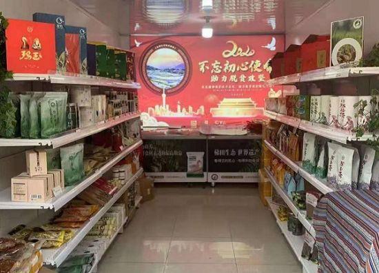 图:入沪梯田鸭品种丰富。