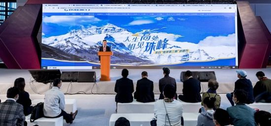 图:携程珠峰文化旅游体验馆推介。