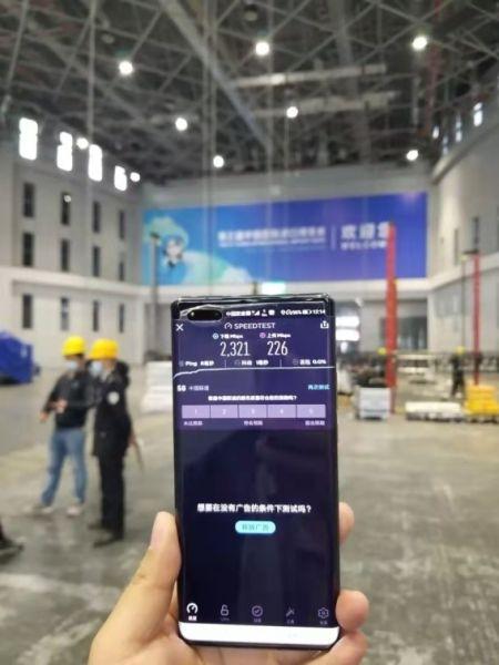 图:最大!在中国最大展馆――国家会展中心,5G实现全覆盖,一年更比一年快。