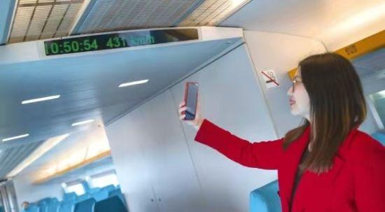 图:最快!在当今陆地最快交通工具――上海磁悬浮列车中,享受最快的移动网速。