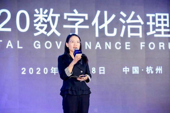 图:阿里巴巴首席平台治理官郑俊芳在2020数字化治理论坛发言。