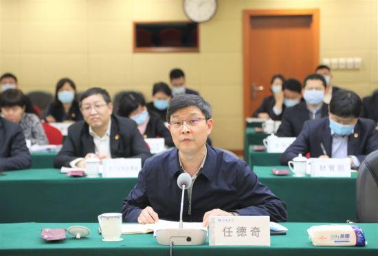 图:党委书记、董事长任德奇主持报告会。