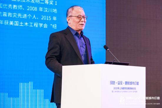 图:中国工程院院士、同济大学教授吕西林。