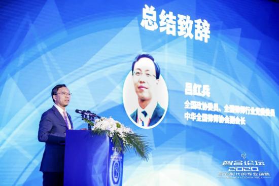 全国政协委员、全国律师行业党委委员、中华全国律师协会副会长 吕红兵