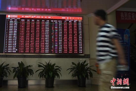 """中国证券市场30年:制度创新促""""发展跃升"""""""