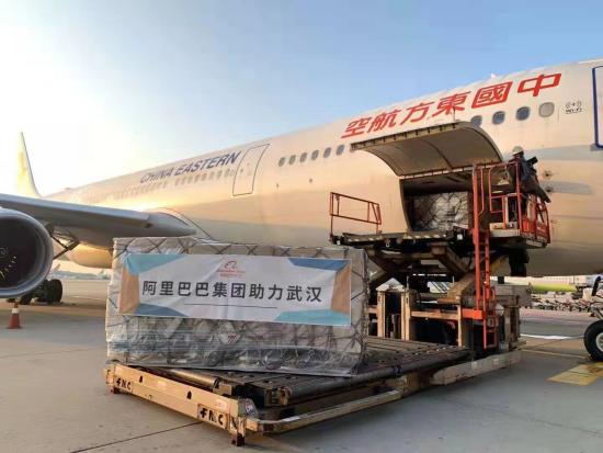 阿里巴巴集团采购医疗物资驰援武汉。