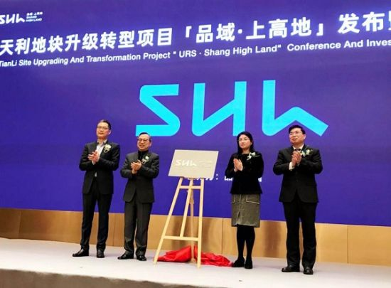 图:(左起)曹宇、郑惠强、林艺、陈冬发为项目揭牌。