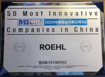 (ROEHL 2020中国最佳创新公司50获奖证书)