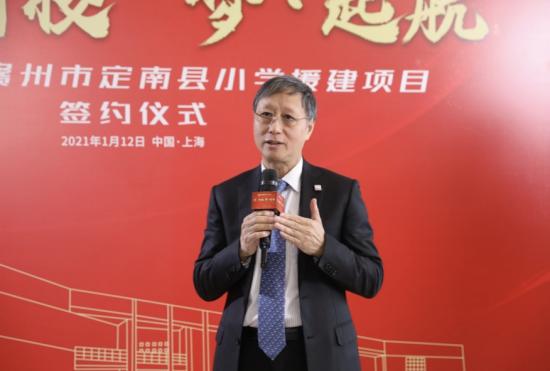 同方全球人寿董事长王林发表致辞