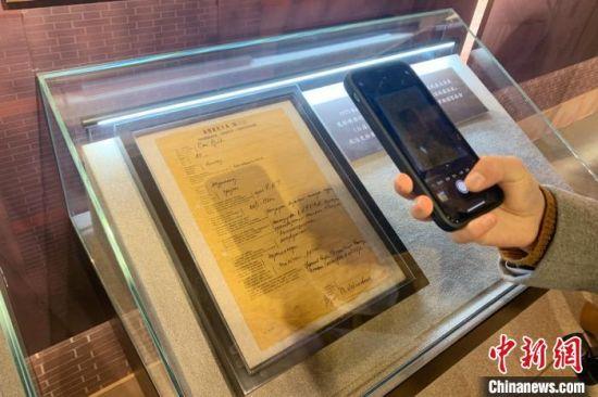 """""""建党百年 初心如磐――长三角红色档案珍品展""""。 王笈 摄"""