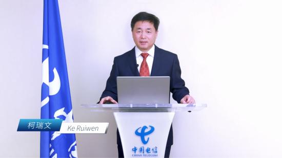 图:中国电信董事长柯瑞文做主题演讲。