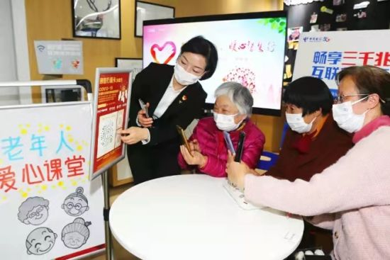 """图:上海电信在江苏路电信营业厅开展了一次""""云上迎元宵,暖心智慧行""""为主题的智能手机辅导微课堂。"""