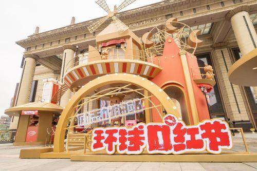 """上海环球港""""口红节2.0版""""来袭 万支口红免费送-中新社上海"""
