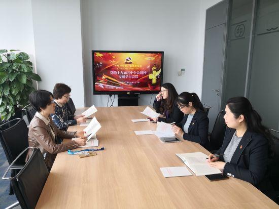 工会委员会全体女职工集中学习党的十九届五中全会精神