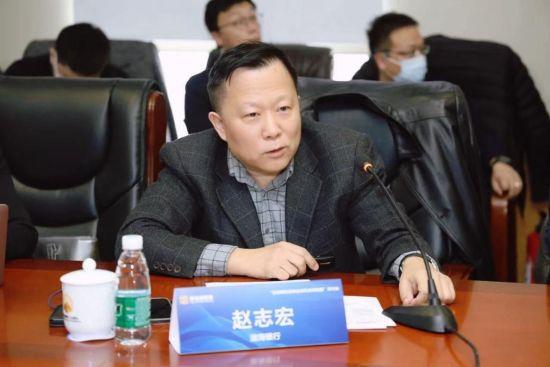 图:渤海银行股份有限公司副行长、首席风险管理官赵志宏发表观点。