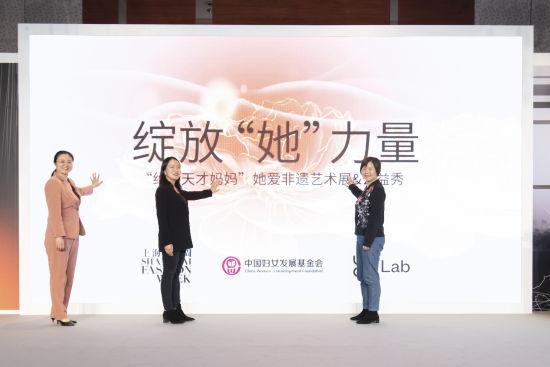 2021秋冬上海时装周新闻发布会。 /官方供图
