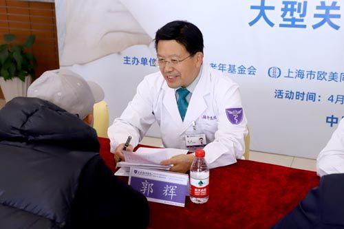 """""""世界帕金森病日大型关爱公益活动""""在上海德济医院举办"""