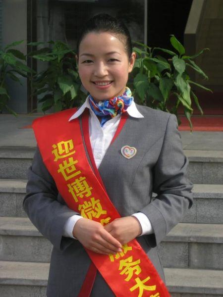 图:2010年,邱莉娜参加世博微笑大使获得冠军。