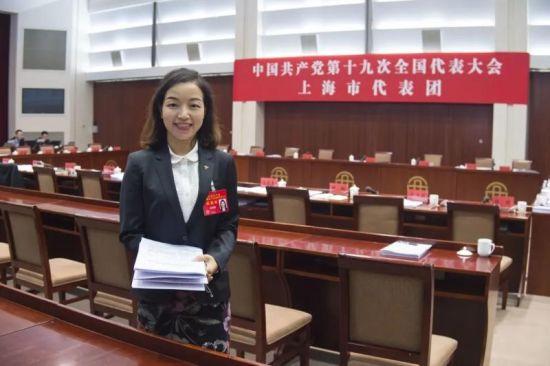 图:2017年10月18日,邱莉娜作为上海市代表团中的一员出席党的十九大盛会。