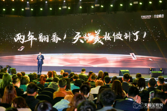 图:天猫快消事业部总经理激云在台上发言。