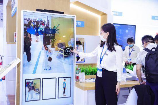 BOE(京东方)3D智能健康交互终端一体机。