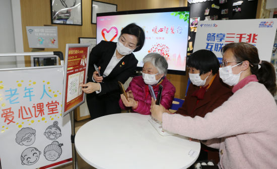 图:上海电信通过提供更优先、更便利、更温馨的电信服务,助力老年群体融入信息化社会。