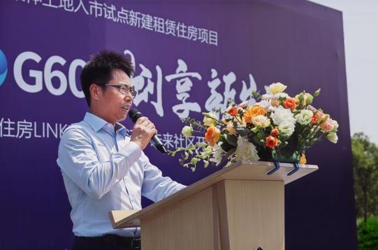 派米雷集团董事长谢光平发表致辞