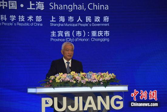 2021浦江创新论坛举行全体大会 揭牌长三角国家技术创新中心