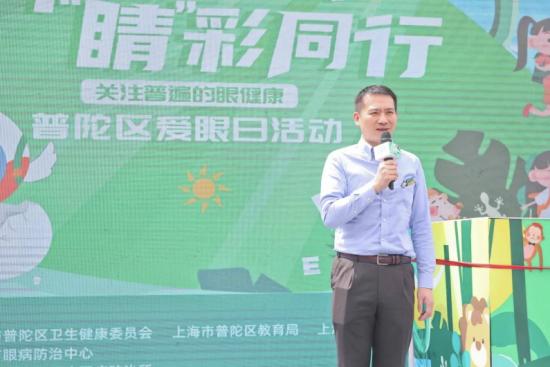 上海市眼病防治中心党委书记、院长邹海东致开幕词