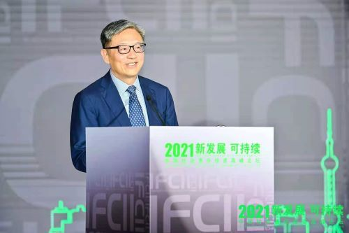 (IFCII联席主席、上海交通大学上海高级金融学院执行理事屠光绍)