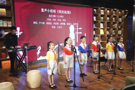 童声演绎《我的祖国》。 /上海民族乐团 供图