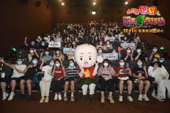 《大耳朵图图之霸王龙在行动》上海首映礼。 /官方供图
