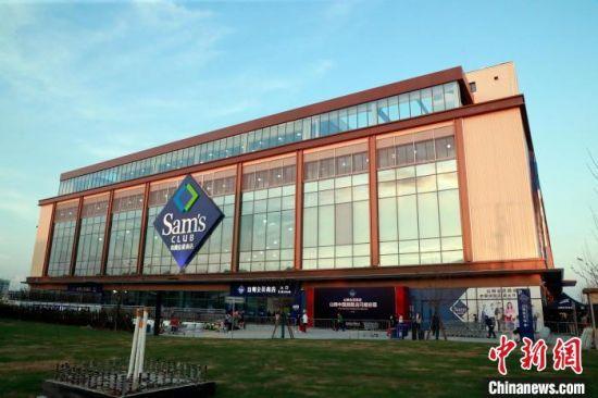 全球最大山姆店在上海外高桥开门迎客。 汤彦俊 摄